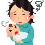 パパのワンオペ育児でママに睡眠を~生後二ヶ月のリベンジ編~