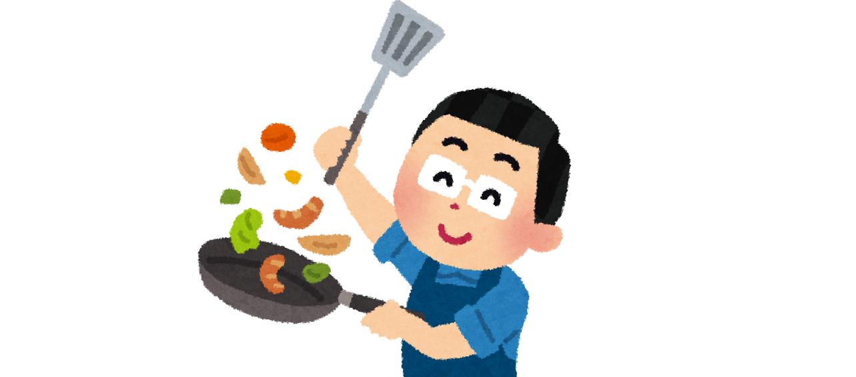 『おとう飯』をきっかけに考えた食の話〜食材管理から片付けまでが『料理』〜