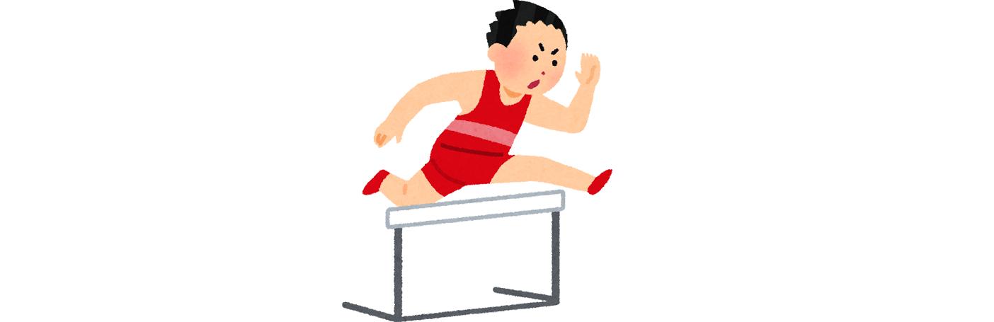 パパのレベルアップ応援隊!~育児の階段を登ろう編~