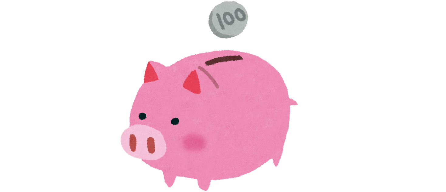 教育資金はどう貯める?我が家は学資保険と投資信託でリスクヘッジ