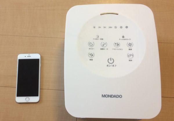 MONDADO加湿器iPhone6との大きさ比較